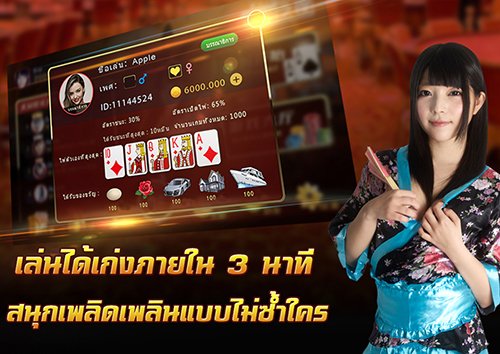 baccarat gclub online mobile